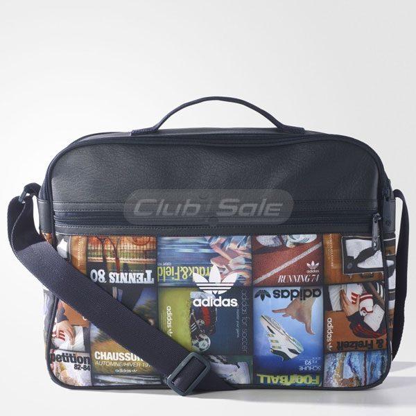 Школьные сумки для мальчиков