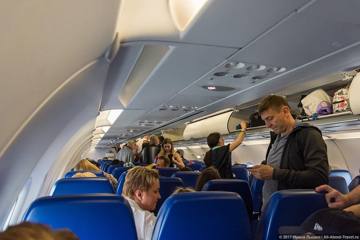 7-flight-7745026