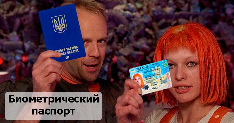skills_passport-7804952