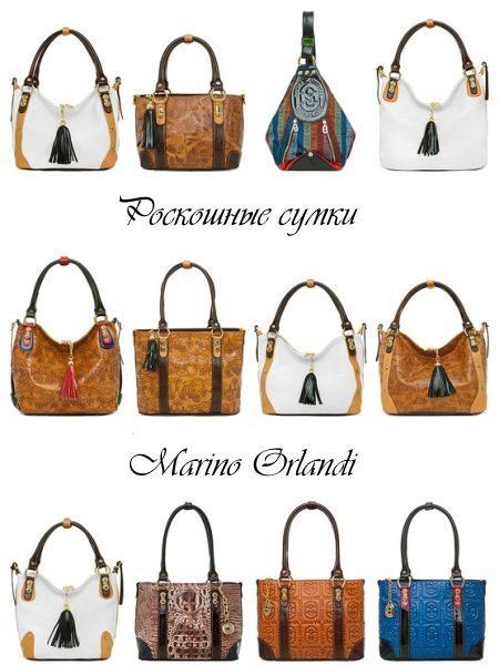 sumki-marino-orlandi-6-6794699