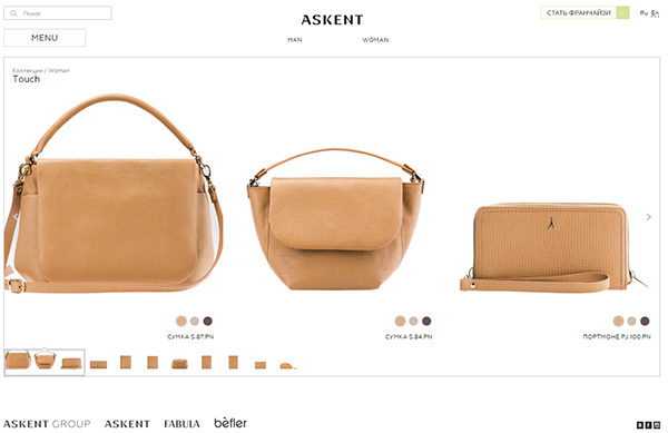 akcent-sumki-9213125