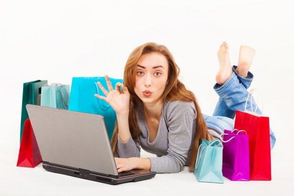Почему мы любим делать покупки в Интернете