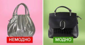 nemodnye_sumki_1-300x158-3351466