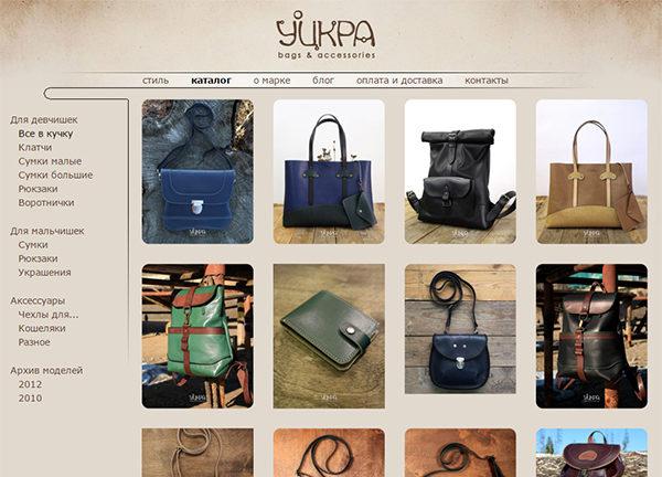uckra-sumki-3551066